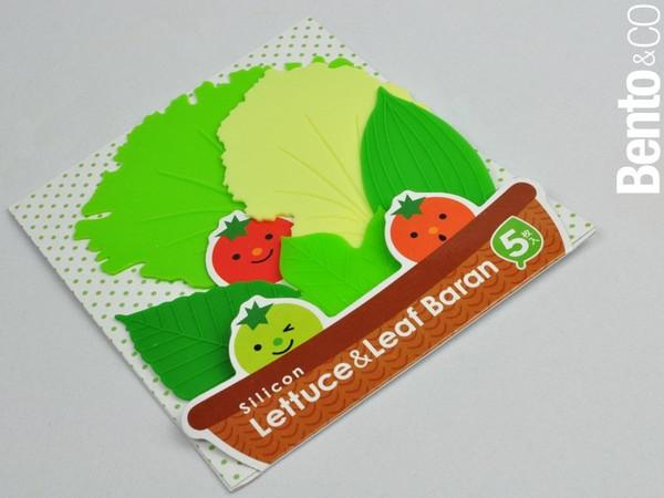 balan_lettuce_leaf_3_grande