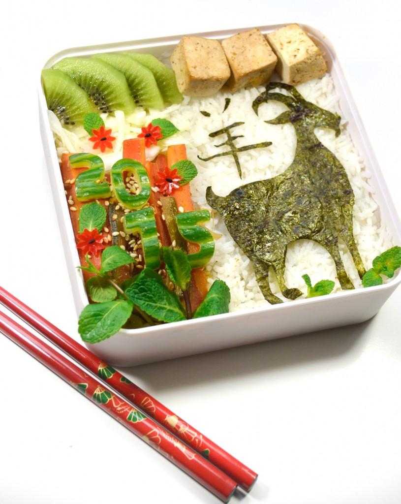 bento bonne année nouvel an chinois chèvre bouc 2015