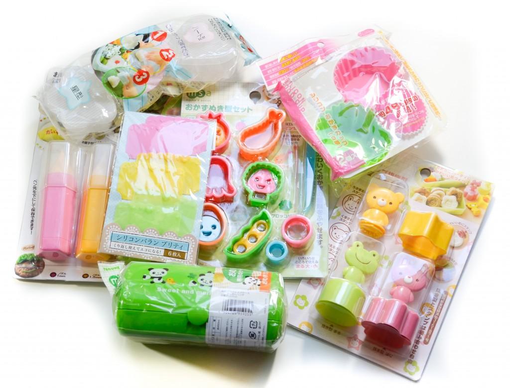 lot n°1 cadeaux accessoires bento